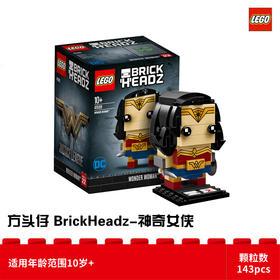 LEGO 乐高 玩具 方头仔 BrickHeadz  神奇女侠 41599