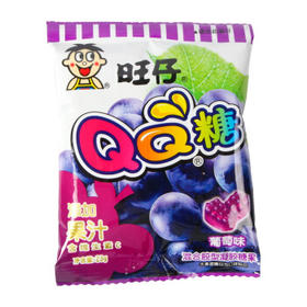 23g*20袋 旺仔QQ糖23g葡萄味