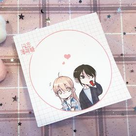 【限量周边】闪恋薄荷糖可爱便签本(9.18发货)