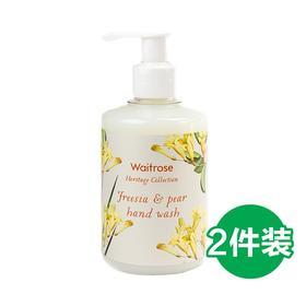 【英国直邮】英国 Waitrose 小苍兰 梨子味洗手液 250ml/瓶*2