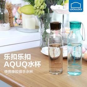 乐扣乐扣(LOCK&LOCK)新款运动水壶塑料水杯杯子便携式杯HLC644GRN550ML
