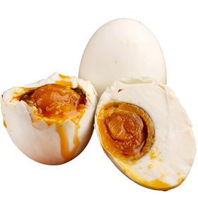 预售  2月10号开始发货【洪湖咸鸭蛋20枚/40枚】咸香味正 入口即化