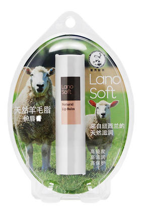 曼秀雷敦天然羊毛脂护唇膏3.8g