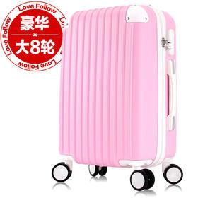 【凯瑞狮】AXR13丨行李拉杆箱