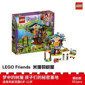 LEGO乐高 玩具 Friends系列 米娅的树屋 41335