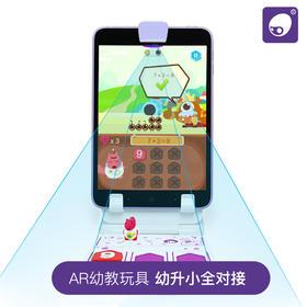 葡萄科技(putao)麦斯丝 幼升小数学启蒙学习 儿童互动益智早教玩具 T0003