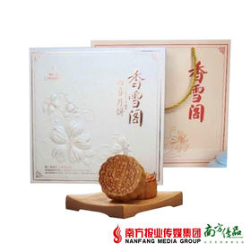 【一盒四味】广州香雪阁四喜月饼 750g