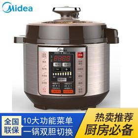 美的(Midea)MY-PCS6036P 电压力锅 6L双胆高压锅家用压力煲【只支持白河本地销售】