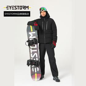 EYESTORM 成人全地域滑雪单板