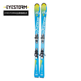 EYESTORM 全地域双板滑雪板&固定器套装