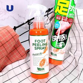 半岛优品 | 日本foot medi足部/膝关节去角质去死皮喷雾轻松一喷带走老废角质