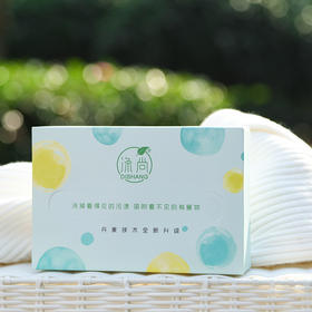 涤尚随洗片升级版3盒装  买即送洗碗巾