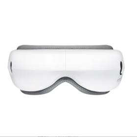 非兔眼部按摩器恒温热敷震振动家用充电式缓解疲劳学生成人护眼仪