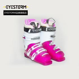 EYESTORM/风之目 日本生产 3扣女款双板滑雪鞋