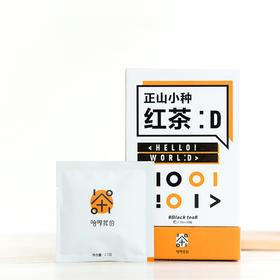 程序员茶 α版(20袋*2.5g)养胃减脂红茶-正山小种