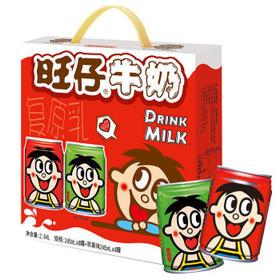 245ml*12罐   旺仔牛奶礼盒装