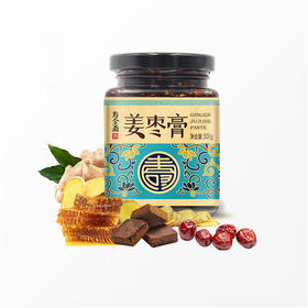 寿全斋丨姜枣膏 300克