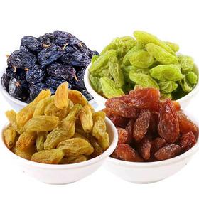 优选新疆特产原生态四色葡萄干黑加仑女人香绿宝石 树上黄 250克*4袋 包邮