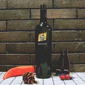 【周周惠】Noon Eclipse Grenache Shiraz 2013 2013年诺氏家族日蚀干红葡萄酒