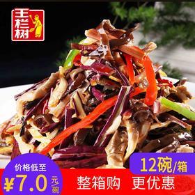 免烧菜140g野山珍(1箱*12碗/箱起)
