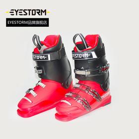 EYESTORM/风之目 日本生产 3扣男款双板滑雪鞋