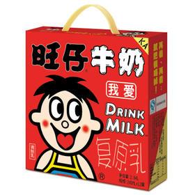 245ml*12罐旺仔牛奶礼盒装