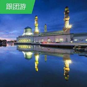 【新加坡、马来西亚】坡然新动新马常规6日游