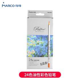 马可高级专业彩色铅笔 24色纸盒包装 7100-24CB  36CB