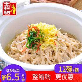 免烧菜140g脆笋炒肉(1箱*12碗/箱起)