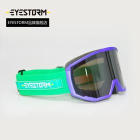 EYESTORM/风之目滑雪眼镜