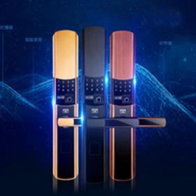 港华燃气-苏州美洛华智能锁MLMJ01型、MLSJ01型