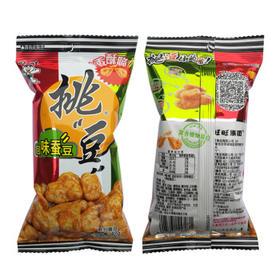45g*20袋  45g旺旺挑豆回味蚕豆味
