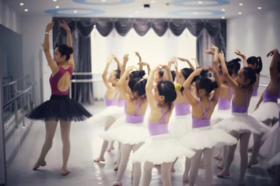 【皇家舞者舞蹈艺术中心】诚邀全城小公主体验精品舞蹈课!免费赠送38元舞鞋一套,特权仅需9.9元!