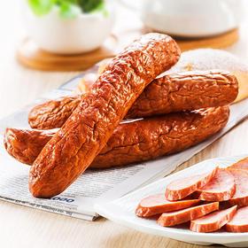 【 哈尔滨特产】 哈尔滨红肠全瘦肉儿童肠3根装500g左右包邮碳烤香烤肠熟食特产