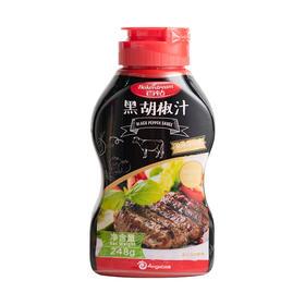 百钻黑椒汁248g 牛排黑胡椒酱 意大利面意粉烤肉酱煎牛排调料酱料
