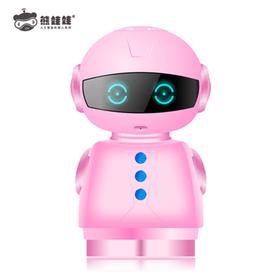 【开学季活动】熊娃娃智能机器人 儿童高科技早教学习机语音对话益智交互机器人