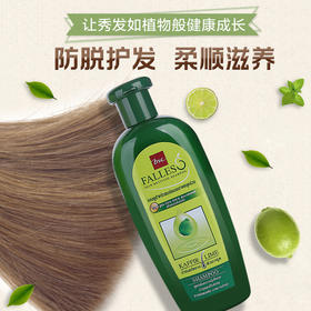 【告别脱发】泰国进口BSC防脱发洗发水 生发水,防脱发防掉发 热卖<ZOJ4F0>