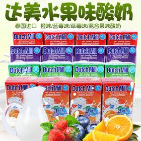 泰国达美酸奶