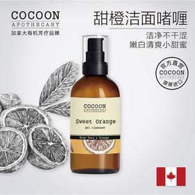 Cocoon Apothecary甜橙洁面啫喱 温和去油不含皂基100ml