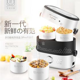 生活元素热饭器可加热可蒸煮饭上班族办公室带饭神器型号F1517 L