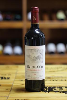 【原瓶原装进口】卡隆堡干红葡萄酒 AOC级 特列品
