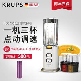 krups KB30380榨汁料理机(迈利姆保温杯420ml) 多功能家用小型婴儿辅食搅拌机 研磨
