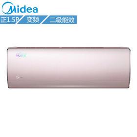 美的(Midea) KFR-35GW/BP3DN1Y-TA201(B2) 大1匹/正1.5匹 无风感 ECO节能 变频挂机空调 冰莹粉【只支持白河本地销售】