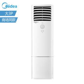 美的(Midea) KFR-72LW/BP2DN1Y-DA400(B3 ) 大3匹 变频冷暖 空调柜机【只支持白河本地销售】
