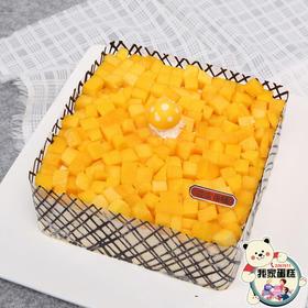 芒果多多(我家蛋糕)