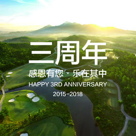 【果夫旅程】三周年特别活动·岘港高尔夫之旅·9月25日-29日 | 小聚会