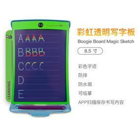 美国boogieboard 彩色透明临摹绘画板