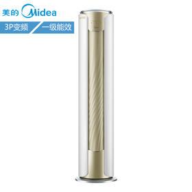美的(Midea) KFR-72LW/BP3DN8Y-YB302(B1) 3匹 变频冷暖柜机【只支持白河本地销售】