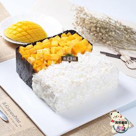 芒果榴莲(我家蛋糕)
