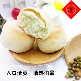 绿豆饼(我家蛋糕)